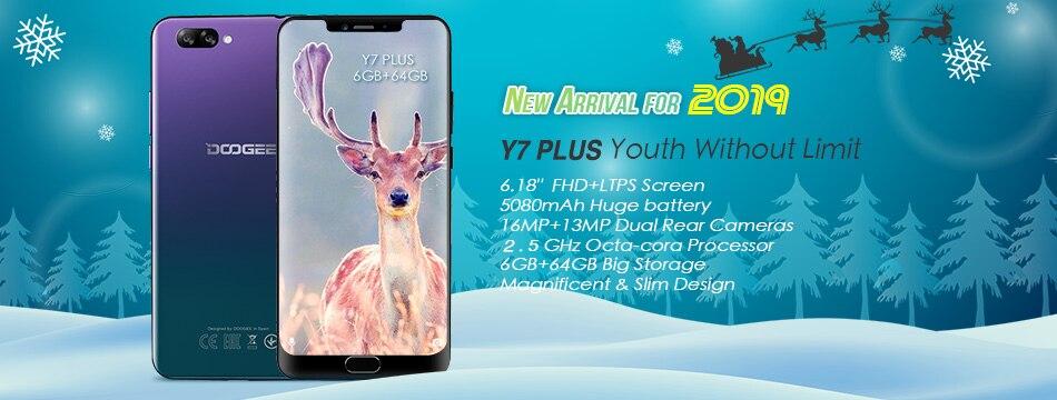 Y7-Plus-b950