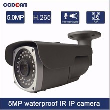 CCDCAM H.265 5mp IP Camera Outdoor Waterproof 2.8-12mm Varifocal lens IR Night Vision Onvif P2P CCTV Security Camera