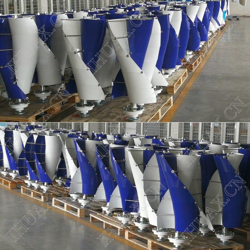 400 W générateur d'éolienne Maglev 200 W 300 W 400 W générateur de vent à axe Vertical haute efficacité éolienne à faible bruit Maglev - 4