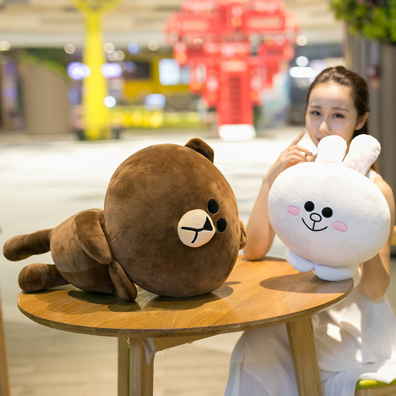 30/45 cm Soft Adorable Korean Line Town Dino Brown Bear Plush Toy Pillow Stuffed Cartoon ...