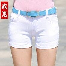 Pantalones Cortos de verano 2017 Pantalones Cortos de Mezclilla Slim Fit Color Del Caramelo Mujeres Jeans Denim Mujer Pantalones Cortos Más El Tamaño XXXL 14 colores