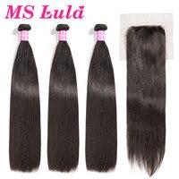 MS Lula Brazilian Hair Straight 3Bundles With Lace Closure Human Hair Bundles Swiss Lace Closure Remy