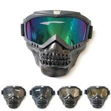 Лыжные очки с черепом, съемные очки для сноуборда, ветрозащитные очки для верховой езды, снегохода, забавные лыжные очки Oculos