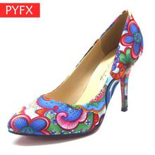 Summer New Style Shallow High-heeled Womens Shoes National Totem Retro Pointed Flower Small Single elegant 8cm