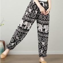 0c269f78f0b5c High Quality Elephant Pant Promotion-Shop for High Quality ...