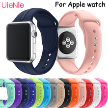 Silicone bracelet For Apple Watch 40mm 44mm 38mm 42mm Frontier/classic smart watch band for Apple Watch series 4 3 2 1 iWatch y shape silicone strap for apple watch 40mm 44mm 38mm 42mm frontier smart watch band for apple watch series 4 3 2 1 iwatch