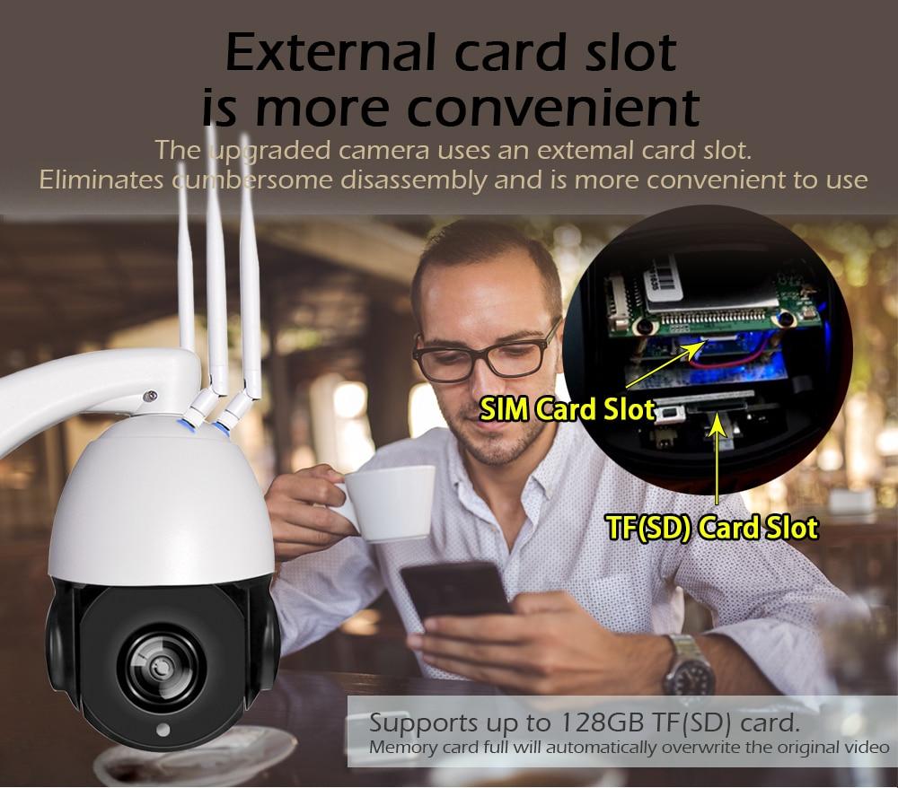 4G camera (7)