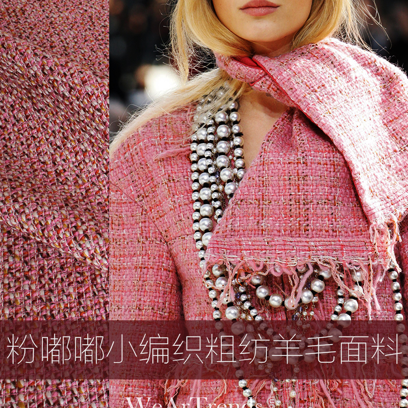 Custom 150cm wide pink small fragrance texture pattern weave wool wool woolen woolen fabric 2017 new