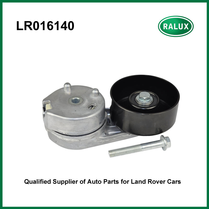 LR016140 car primary tensioner pulley for Land Range Rover Sport 05-09/10-13 LR Discovery 3/4 auto tensioner automotive partsLR016140 car primary tensioner pulley for Land Range Rover Sport 05-09/10-13 LR Discovery 3/4 auto tensioner automotive parts