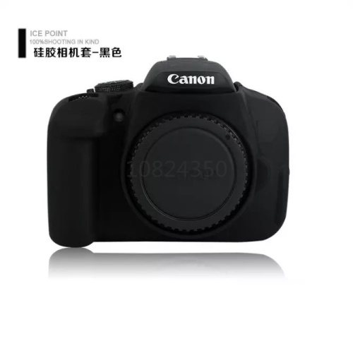 bag for canon 600d