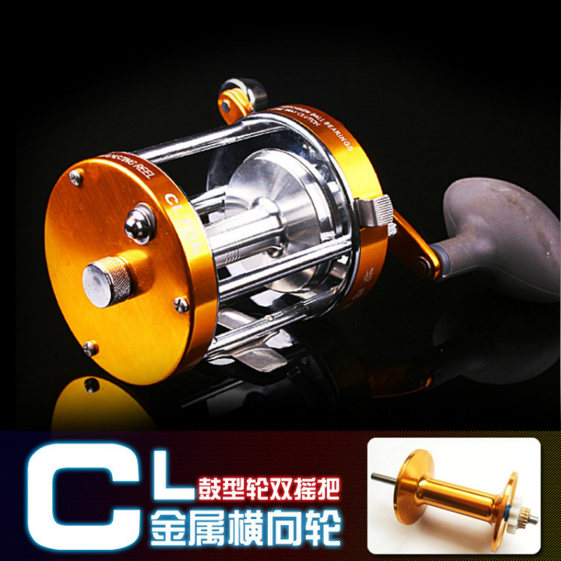 2015 Lateral Round Metal Drum Wheel Right Hand CL20 90 Sea Boats font b Fishing b