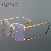 QIFENG Spectacle Frame Eyeglasses Men Computer Optical Myopia AL-MG Clear Lens Eye Glasses For Male Eyewear Oculos QF189