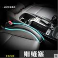 Seat leakproof pad For Geely Vision SC7 MK CK Cross Gleagle SC7 Englon SC3 SC5 SC6 SC7 Panda/EMGRAND EC7 EC7-RV EC8