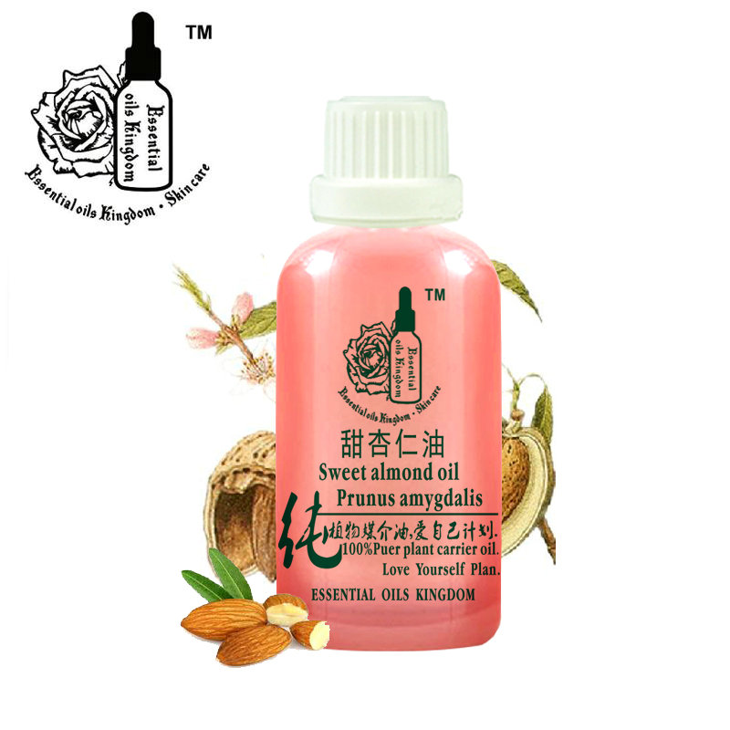 hydrating moisturizing smooth skin hair font b care b font 100ml sweet almond oil facial skin