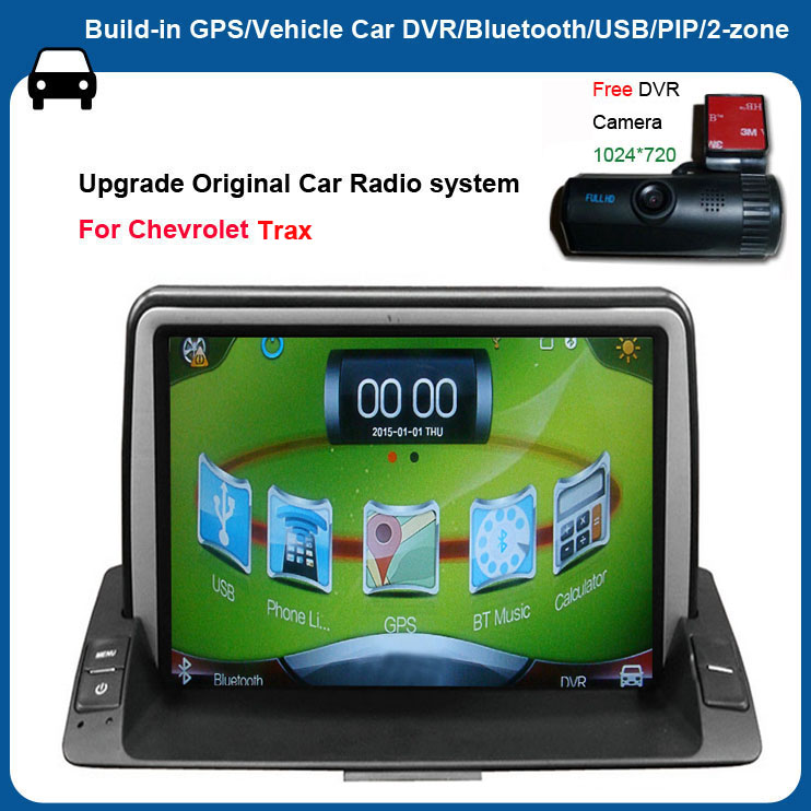 8 inch Capacitance Touch Screen Car GPS s