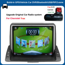 8 inch Capacitance Touch Screen Car GPS Navigation for Chevrolet Trax +DVR+Android mobile phone and host interaction
