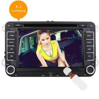 3G 4G Android 5 1 Quad Core Car Stereo With Capacitive Touch Screen Double Din Car