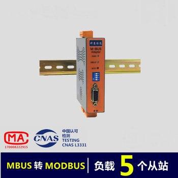MBUS/M-BUS to MODBUS-RTU converter 485/232 (5 load) KH-MR-M5