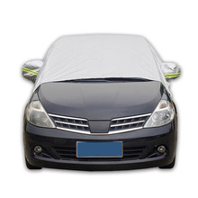 Durable Car Cover Sun UV Snow Dust Rain Resistant Half Covers Styling3.2Mx1.75M