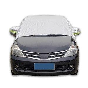 Durable Car Cover Sun UV Snow