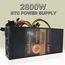 ETH ZCASH MINA fuente de alimentación (NUEVO) 2800 W con cuatro ventiladores de refrigeración puede utilizar para R9 380 RX 470 RX480 6/8 TARJETAS GPU. GOLD MINER PSU