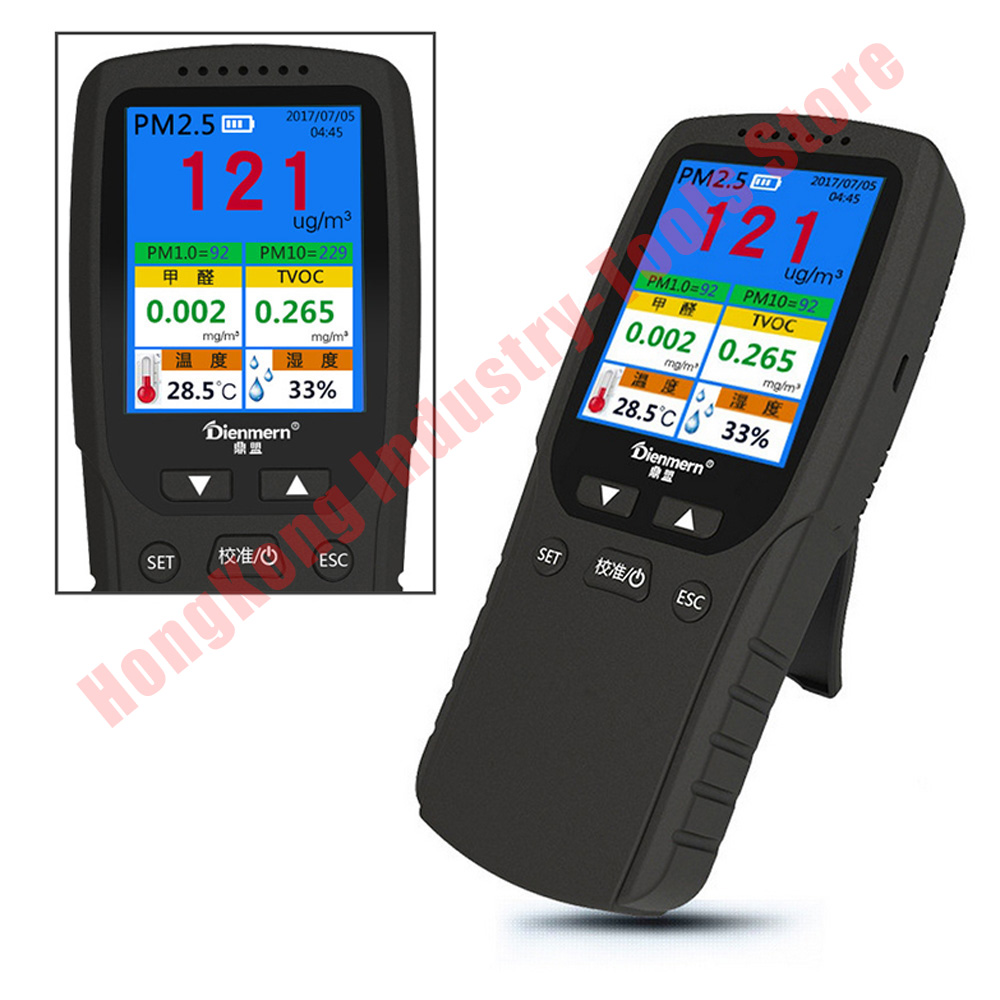 Air Quality Detector Meter Monitor With LCD Multifunctional Operating System For Indoor Formaldehyde HCHO PM1 0