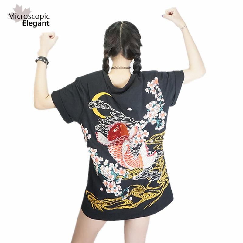 Camiseta punk funk rock harajuku 2018 Japón YOKOSUKA bordado dragón y koi béisbol uniforme unisex moda vintage camisa