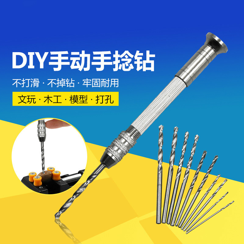 High Quality Round End Steel Hand Twisting Bit Clip Playing    Drill Repair Tool Table Screwdrive