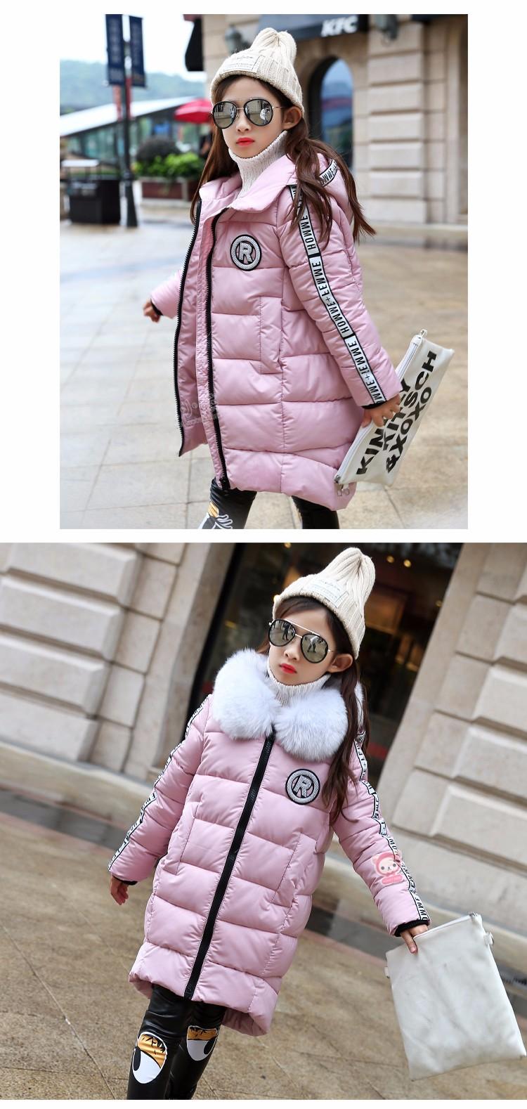 Girls winter coat  5