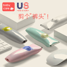 Уход за новорожденными, машинка для стрижки волос, ультра-Тихая домашняя бритва, перезаряжаемая, супер водонепроницаемая, машинная стирка