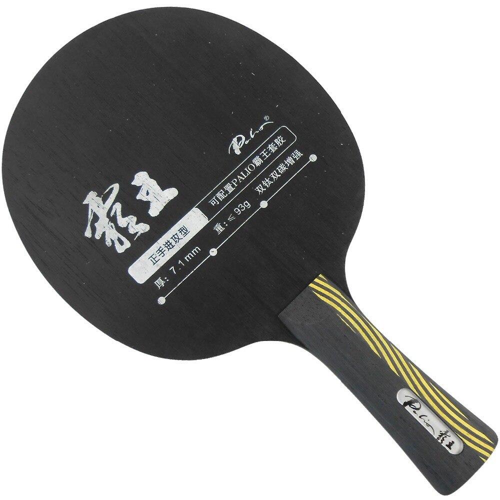 Palio Conqueror (Carbon + Ti) Table Tennis Blade for PingPong Racket слингобусы ti amo мама слингобусы алба