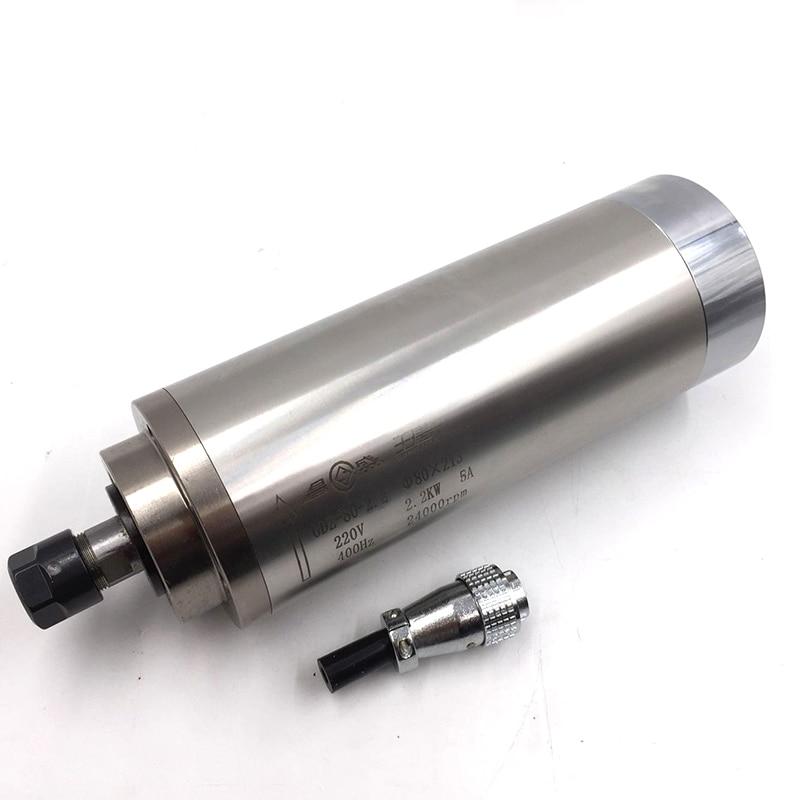 2.2KW Spindle Motor water Cooled 220V 8A 400Hz 80*213mm ER16 6mm 24000rpm Spindle Motor Engraving GDZ80-2.2