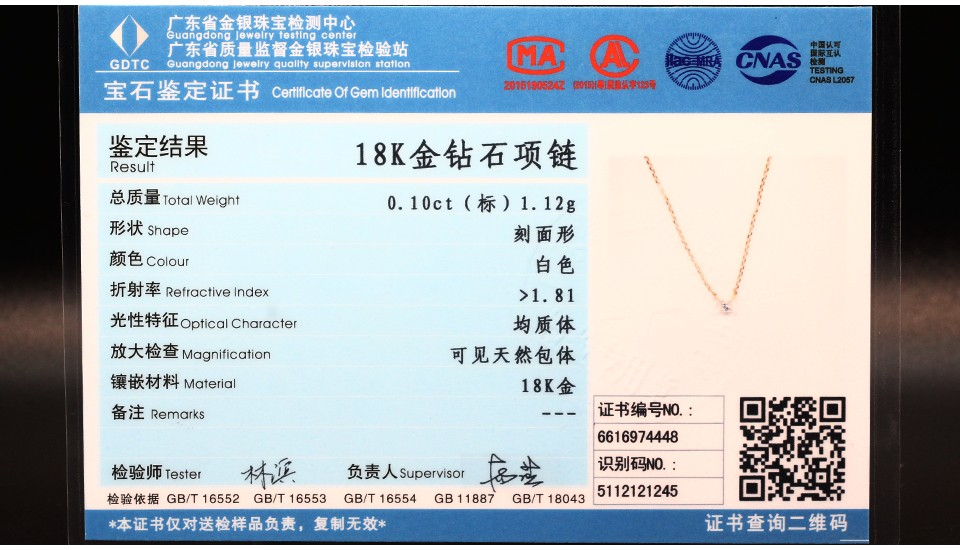 GZP0013-18k 0.1ct (14)