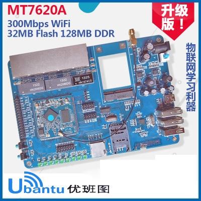 WiFi development board WiFi module, /MT7620A development board to send video tutorials, super wrtnode rt5350 md2503s module sdk development kit ln03gw development board wifi gps gprs gsm esp8266