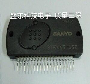 Image 4 - STK433 040  STK432 090  STK403 240A   STK443 530  STK442 730  STK442 530