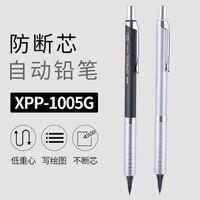 Japan PENTEL XPP1005 Metal Mechanical Pencil Low Center of Gravity Mechanical Pencil 0.5mm 1PCS