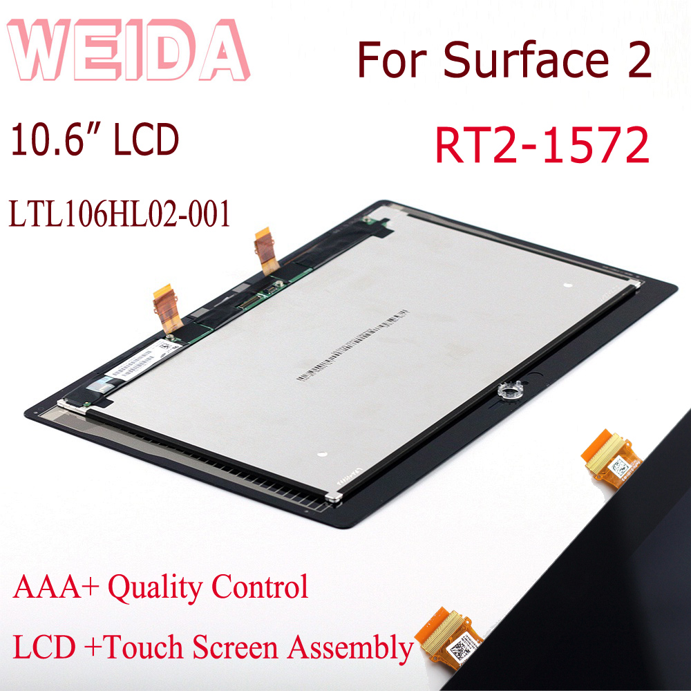 WEIDA LCD Replacment For Microsoft Surface RT 2 RT 1572  10.6