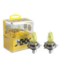 2 шт H4 100 W 12 V 3000 K супер яркий желтая галогенная лампа Противотуманные фары Высокое Мощность лампа фары автомобиля фары