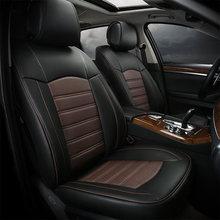 car cover for Chrysler Sebring 300C PT Cruiser grand voyager Crossfire Regal GL8 Royaum LaCrosse Park Avenue enclave Rendezvous