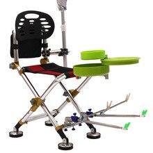 X01 Открытый Многофункциональный складной портативный рыболовный стул снасти рыболовное кресло рыболовные аксессуары рыболовные принадлежности