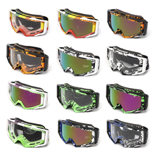 Triclicks New Motorcycle Adult Goggles Protective Gear Glasses Motocross Bike Eyewear Animal Print Windproof Face Masks