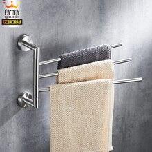 Современные вешалки для полотенец для ванной комнаты, 2-3 стержня из нержавеющей стали, вешалка для штанов, аксессуары, настенная полка Bv420