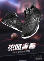 Peak 2018 autumn and winter new men's basketball shoes leather face field combat shoes wear non slip shoes