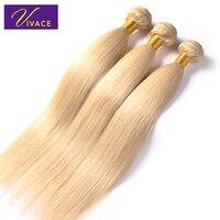 Vivace hair Blonde Remy Hair Bleached Natural Straight 3 Bundles Brazilian Human Hair Weft 12 26 inch