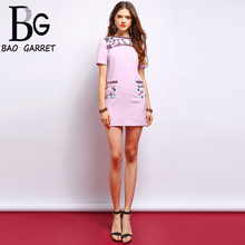 Baogarret Fashion Runway Summer Loose Dresses Womens Short Sleeve Beading Appliques Modern Elegant Casual Mini