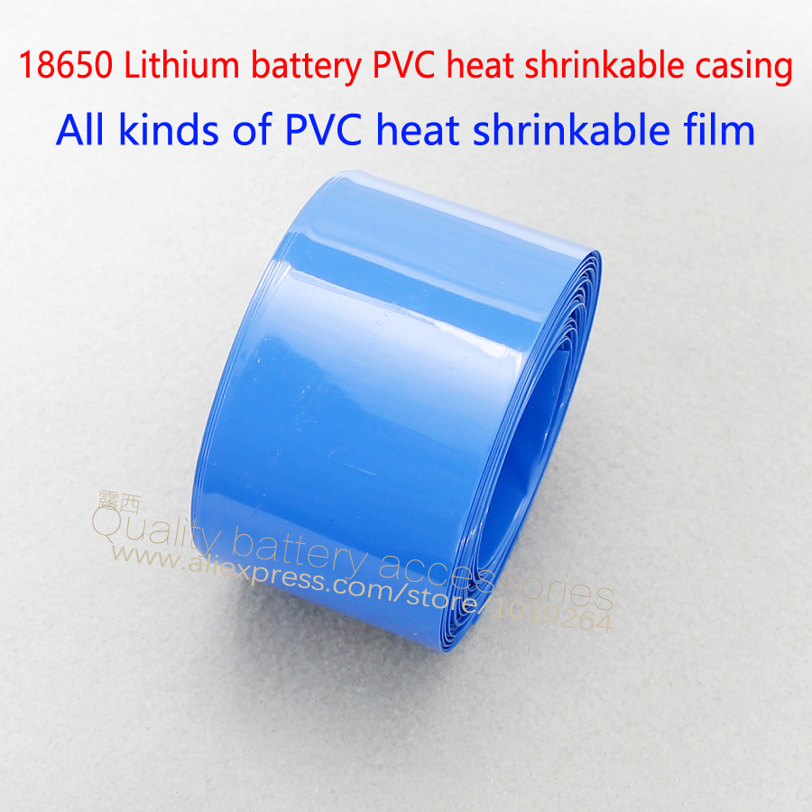 Купить с кэшбэком Lithium battery polymer battery special PVC heat shrinkable casing battery skin heat shrinkable film battery packaging insulatio