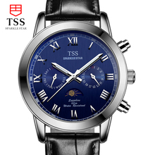 TSS Moon phase Astronomical chronograph men's quartz watch male watch belt business casual fashion trend quality watch