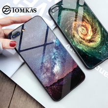 Glass Phone Case For iPhone