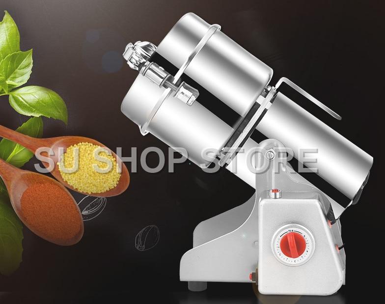 700g Swing Type Electric Grains Herbal Powder Miller Dry Food Grinder Machine high speed Intelligent Spices