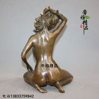 Western Europe very oomph Refined copper BRASS nude belle sculpture Statue decoration BRASS factory outlets